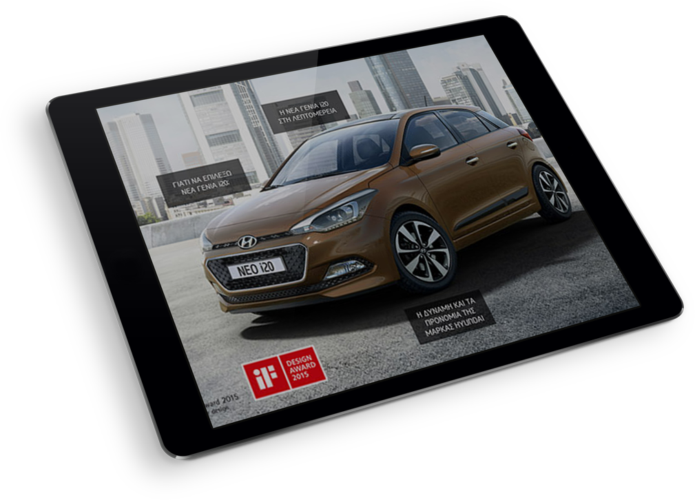 Hyundai i20 casestudy element