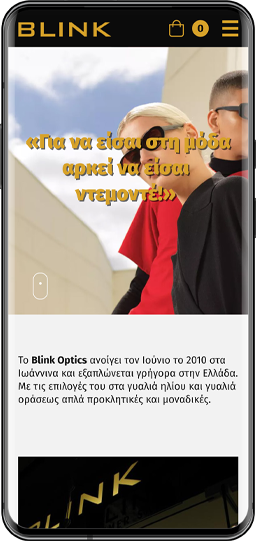 Blink Optics phone screen 1