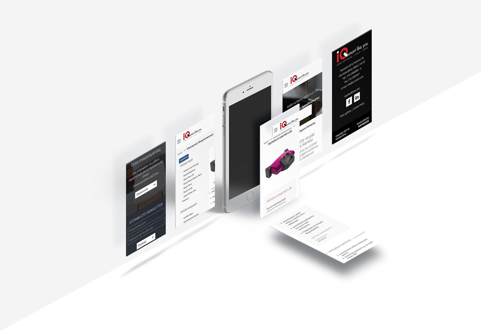 IQ-Smart multiple screens on iphone