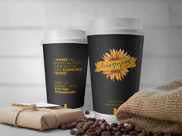 Liosporos custom cups