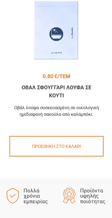 Ogigis Website homepage fullscreen