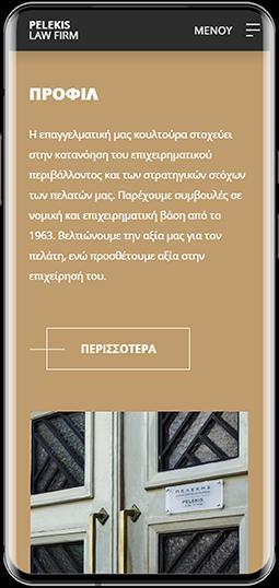 Pelekis Law Firm phone screen 1