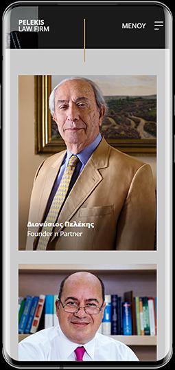 Pelekis Law Firm phone screen 2