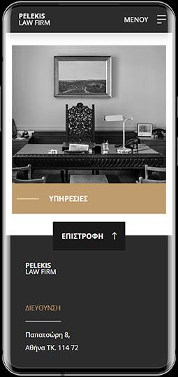 Pelekis Law Firm phone screen 3