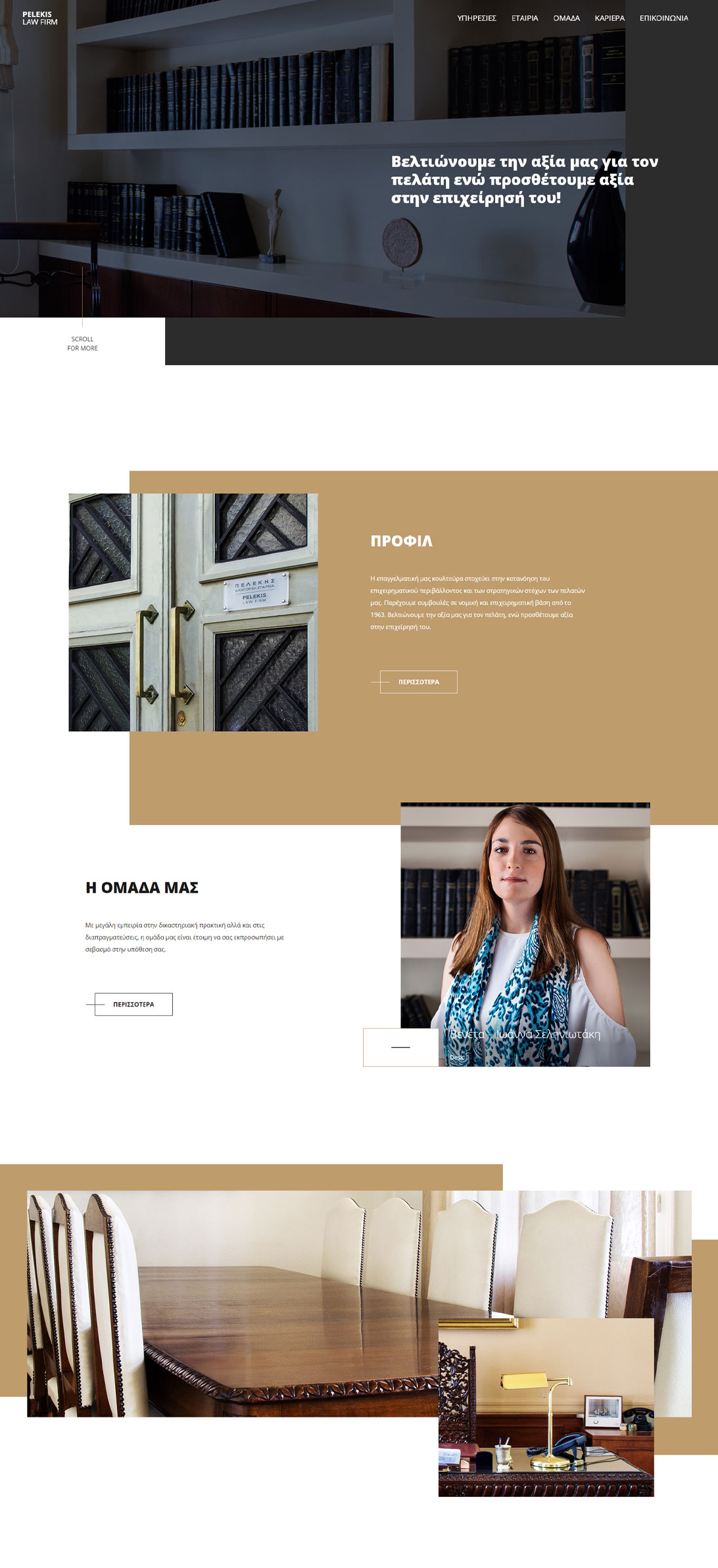 Pelekis Law Firm homepage fullscreen