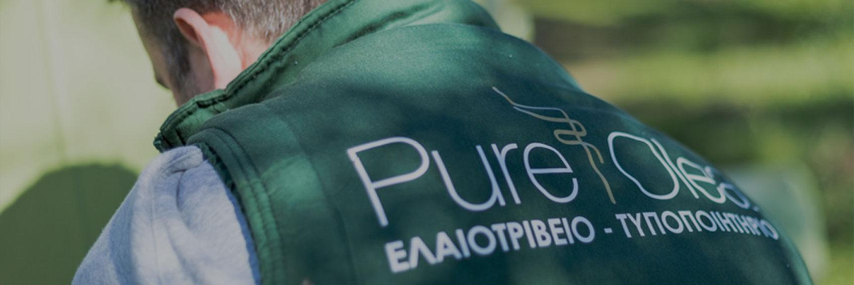 Pureolea Eshop bg laptop