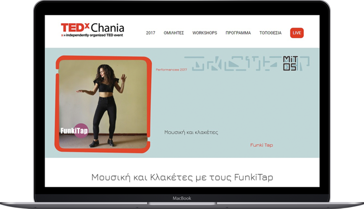 TEDxChania 2017 macbook