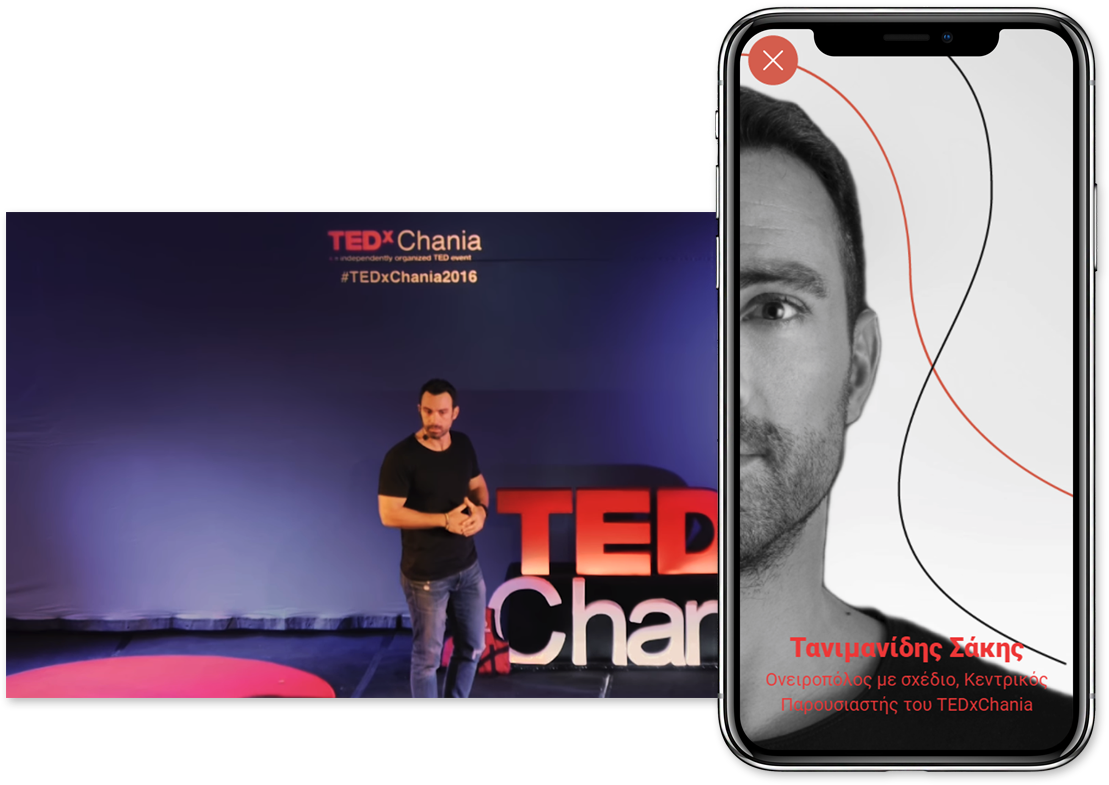 TEDxChania mitos 2017 homepage