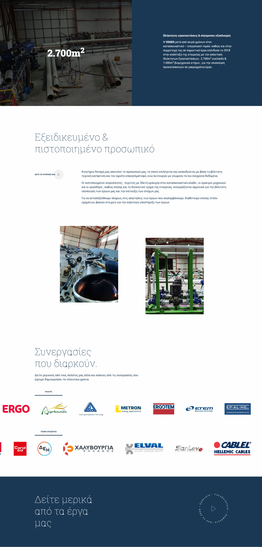 Vened Website fullscreen