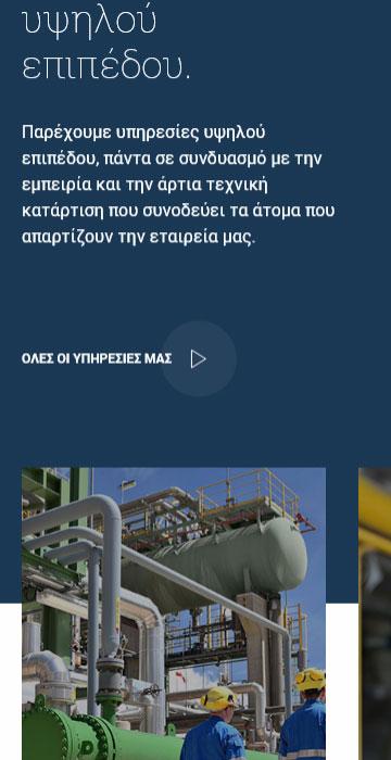 Vened Website homepage fullscreen